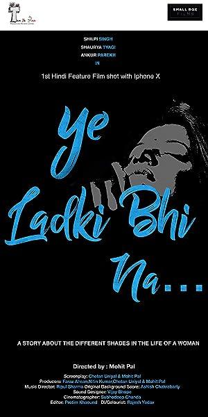 Ye Ladki Bhi Na... song lyrics