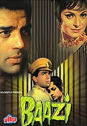 Waheeda Rehman Baazi Movie