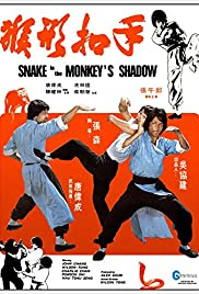 Snake In The Monkey's Shadow(1979) Poster - Movie Forum, Cast, Reviews