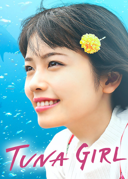 View Tuna Girl (2019) Movie poster on Fmovies