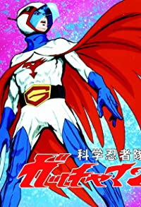 Primary photo for Gatchaman