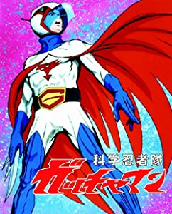 the Gatchaman full movie download in hindi