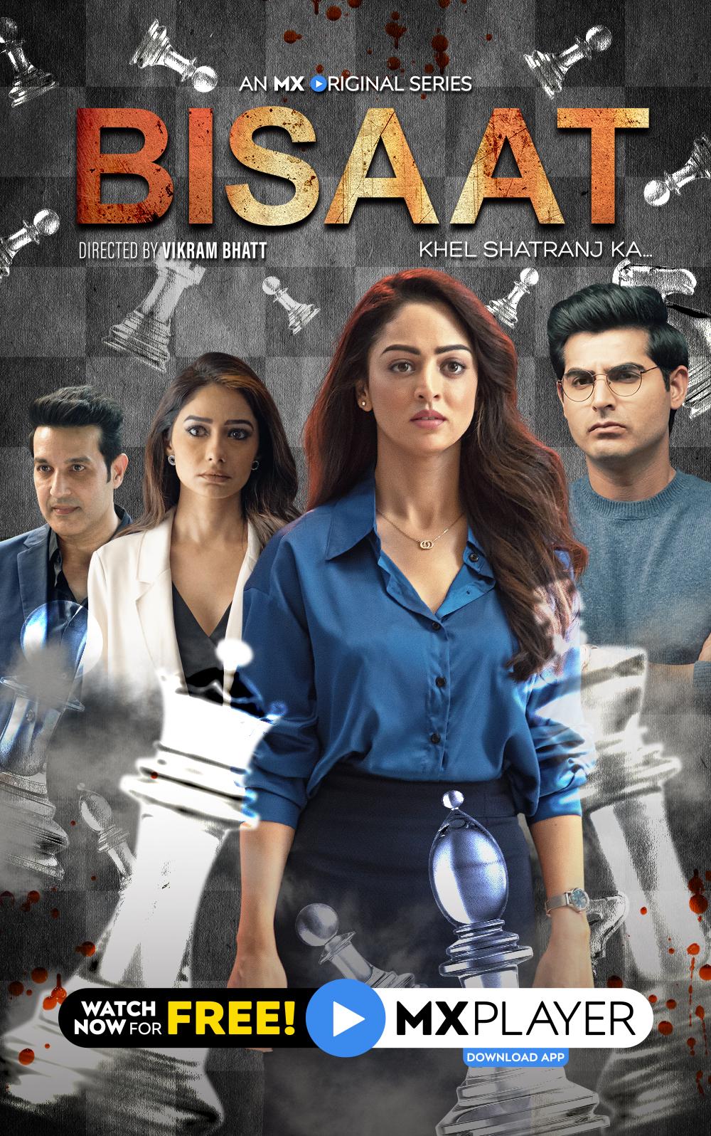 Download Bisaat 2021 Full Movie hd print filmyzilla 720p