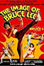 Image of Bruce Lee (1978) Poster