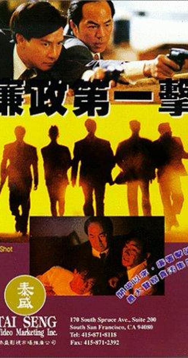 robotrix movie download