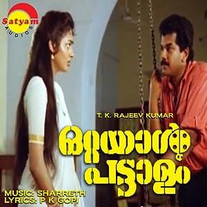 Innocent Vareed Thekkethala Ottayal Pattalam Movie
