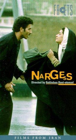 Nargess (1992)