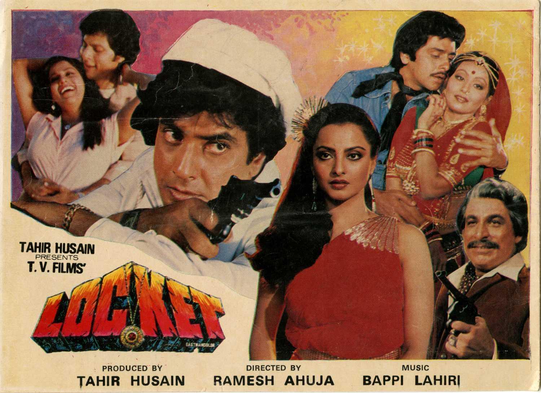 Locket (1986)