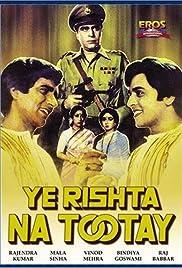 Yeh Rishta Na Tootay Poster