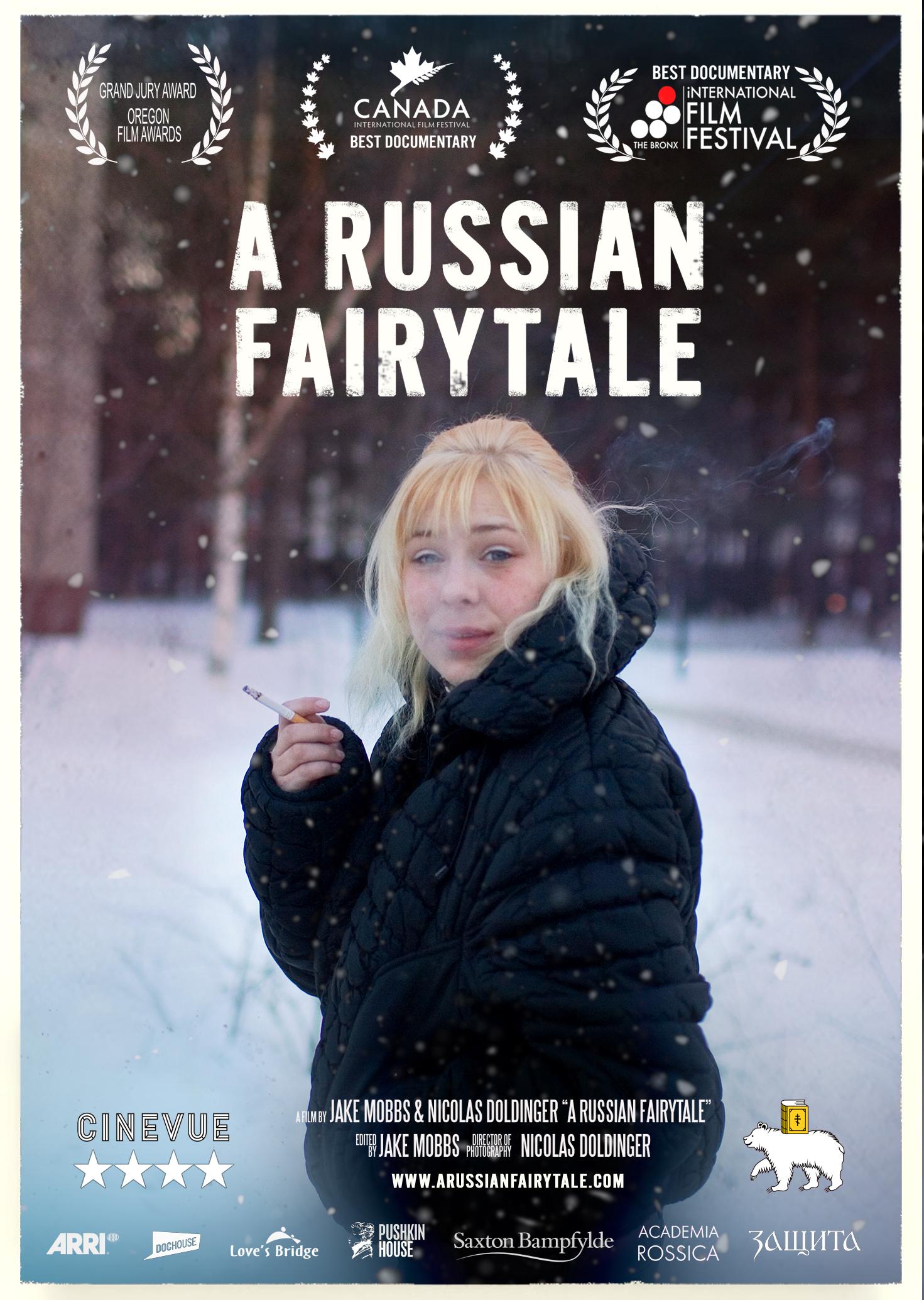 The best Soviet film fairy tale. Eighth round 76