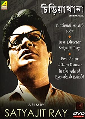 Satyajit Ray The Zoo Movie