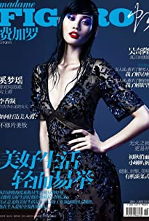 Ming Xi Picture