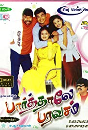 Paarthale Paravasam Poster