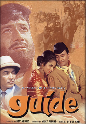 Guide movie, song and  lyrics