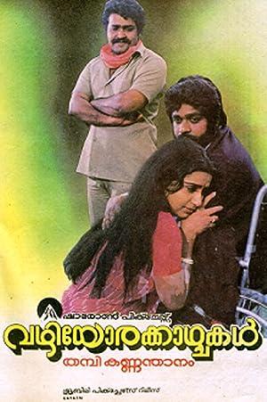 Mohanlal Vazhiyorakkazhchakal Movie