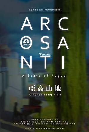 Arcosanti: a State of Fugue