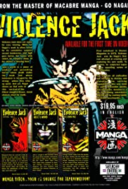 Violence Jack, Part 3: Hell's Wind Poster - Movie Forum, Cast, Reviews