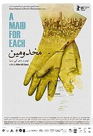 Makhdoumin Poster