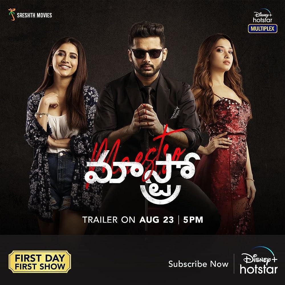 Maestro 2021 Telugu Full Movie 720p DSNP HDRip ESub 1GB Download