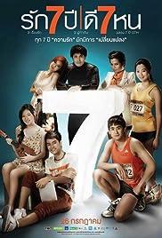 Watch Movie Seven Something (2012)