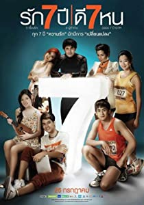 Portable movie watching Seven Something Thailand [480x854]