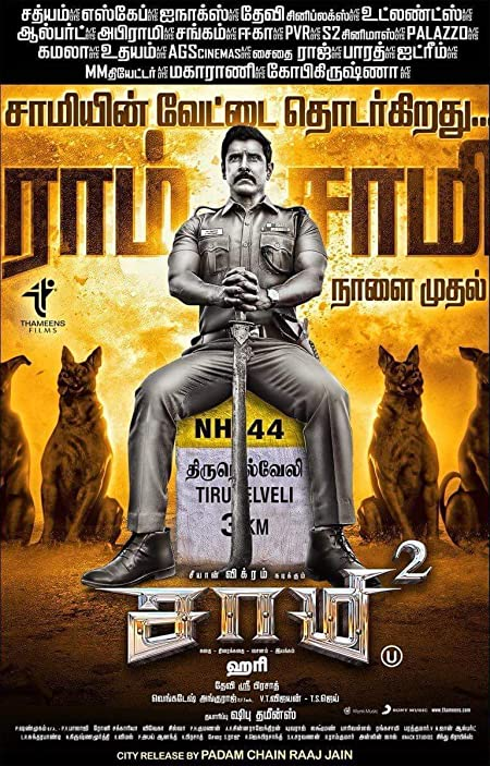 Saamy² (2018) Tamil WEB-DL - 480P | 720P - x264 - 400MB | 900MB - Download & Watch Online With Subtitle Movie Poster - mlsbd