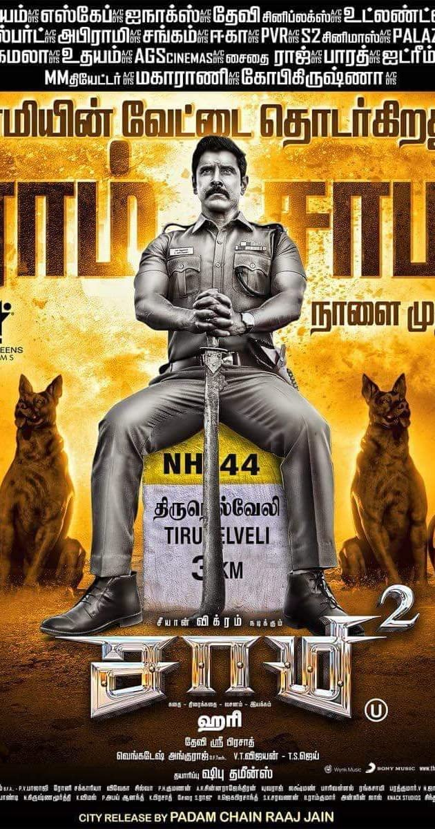 Saamy 2 Torrent Download