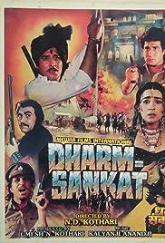 Download Dharam Sankat (1991) Movie