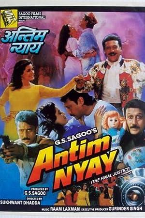 Phani Majumdar Antim Nyay Movie