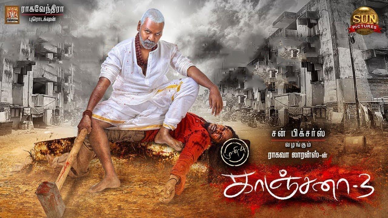 Kanchana 3 (2019)
