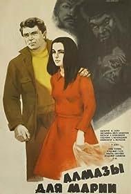 Almazy dlya Marii (1976)