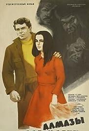 Almazy dlya Marii Poster