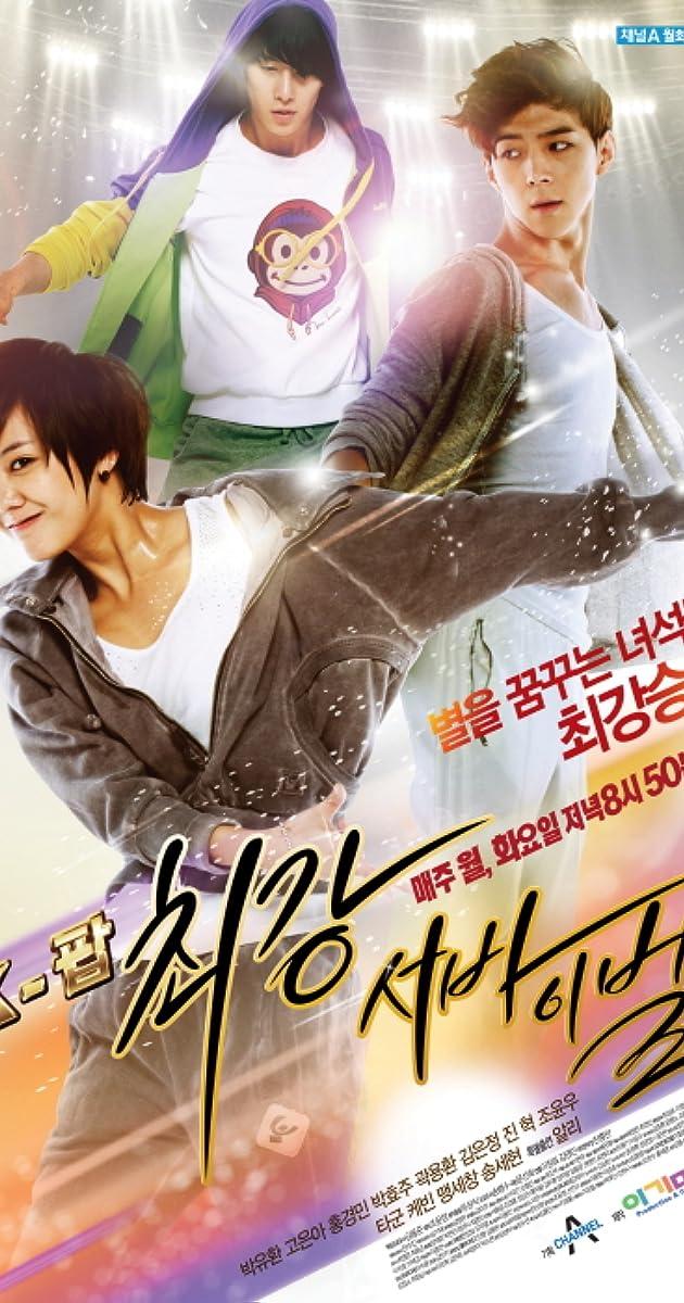 K-Pop the Ultimate Audition (TV Series 2012) - IMDb