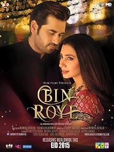 Bin Roye (2015)