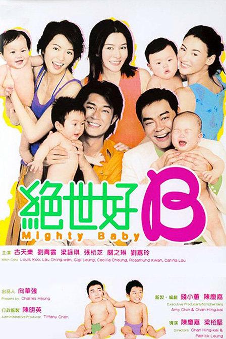 Chuet sai hiu B (2002)