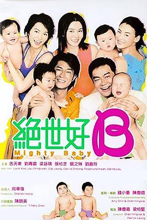 Rosamund Kwan Mighty Baby Movie