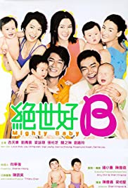 Mighty Baby Poster