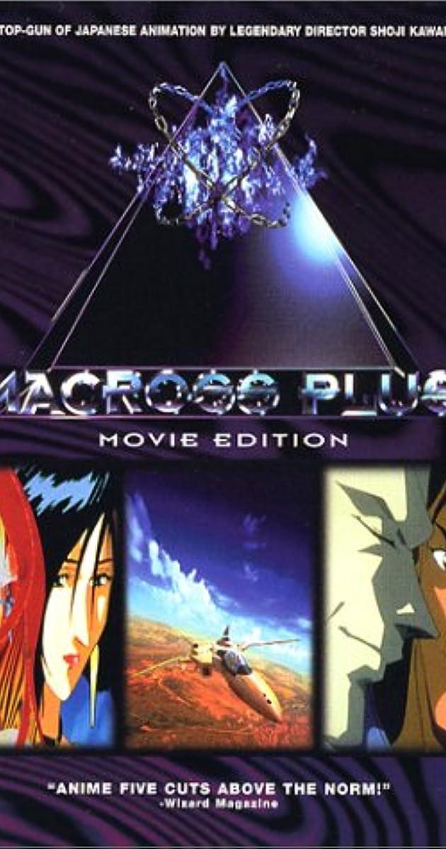 Macross Plus Movie Edition 1995 Imdb
