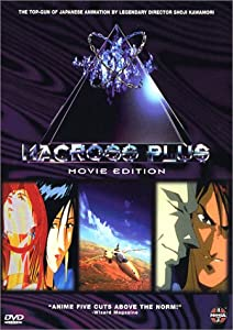 Macross Plus Movie Edition full movie in hindi 1080p download