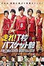 Hashire! T-kô Basket bu (2018) Poster