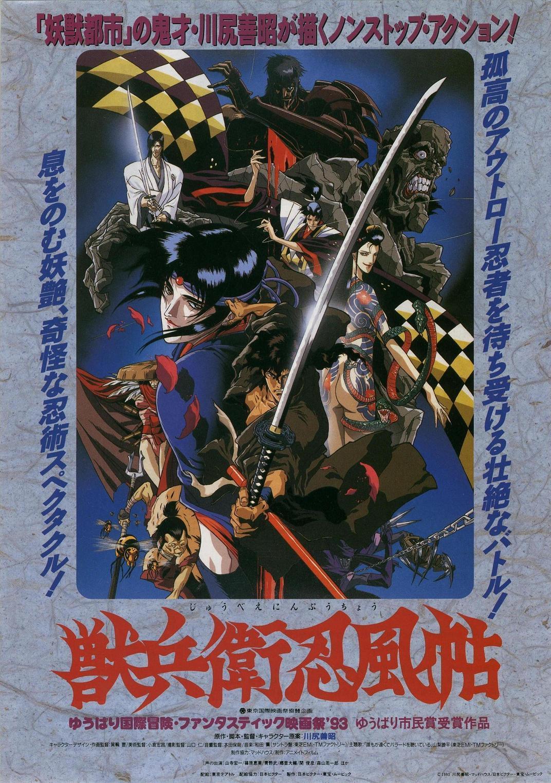 Ninja Scroll 1993 Imdb