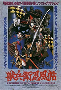 Primary photo for Ninja Scroll