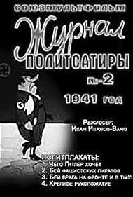 Zhurnal politsatiry No. 2 (1941)