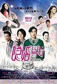 Yin hun nan nu Poster