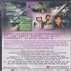 Sammo Kam-Bo Hung, Jacky Cheung, David Chiang, and Joey Wang in Pi li da la ba (1986)