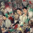 Xun Zhou, Kun Chen, Yueyi Wang, Shen Yue, William Wai-Ting Chan, Likun Wang, Cici Wang, and Chuxiao Qu in The Yinyang Master (2021)