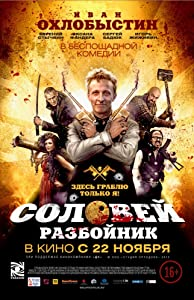 Psp full movie downloads for free Solovey-Razboynik [480x854]