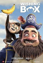 Wishing Box Poster