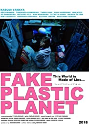 Fake Plastic Planet