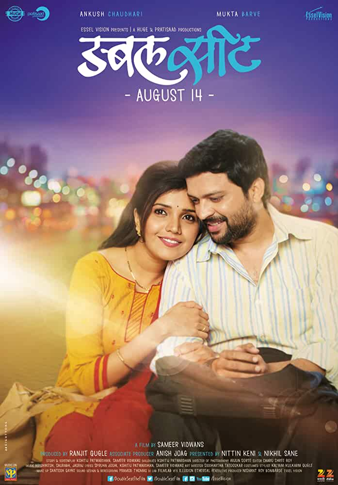 Double Seat 2015 Movie WebRip Marathi ESub 300mb 480p 1GB 720p